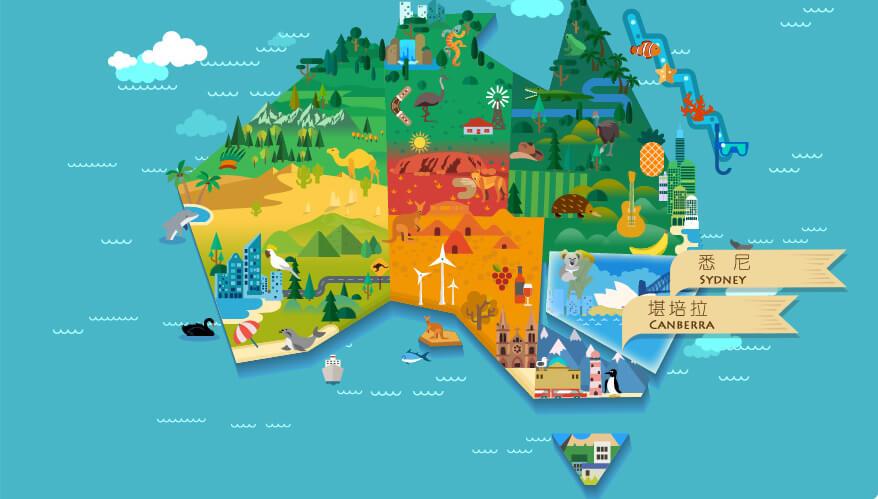 澳大利亚悉尼跟团游