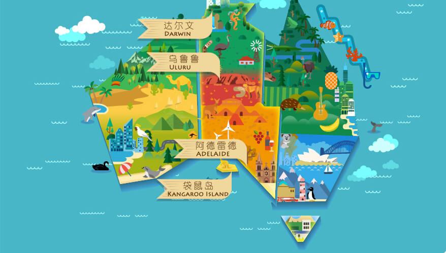 澳大利亚阿德莱德旅游
