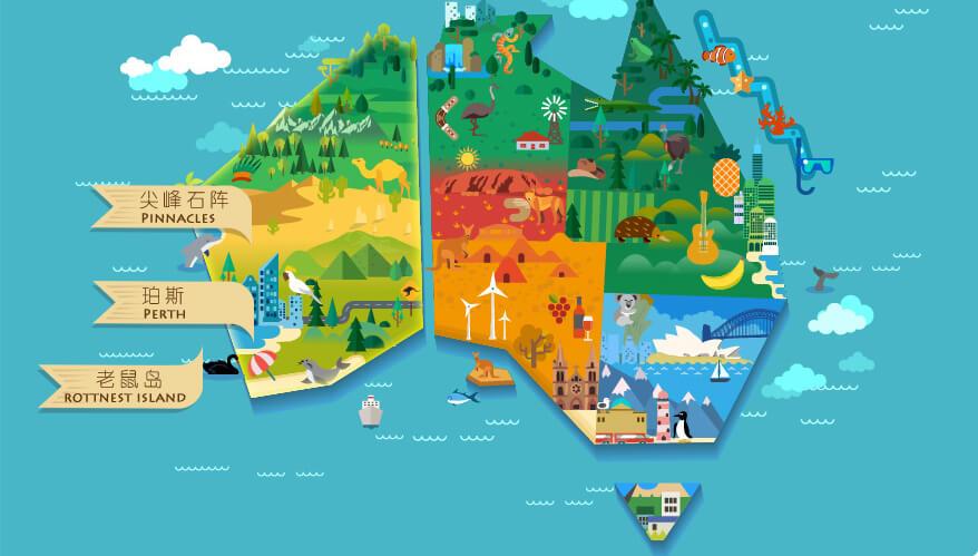 澳大利亚珀斯旅游